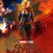 【海外最新情報】オスカー女優ブリー ラーソンが宇宙最強のヒーローに 映画「キャプテンマーベル」